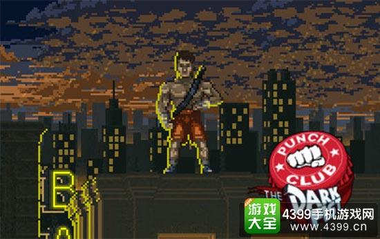 玩家将协助警方侦破一起地下黑拳案件