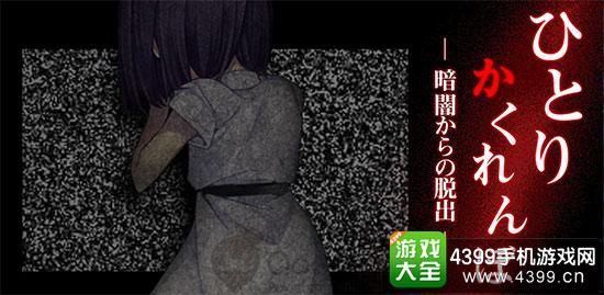 花白的电视屏幕也是日式恐怖片常见的伎俩