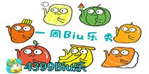 【一周Biu乐秀】教你玩转Biu乐爆笑视频