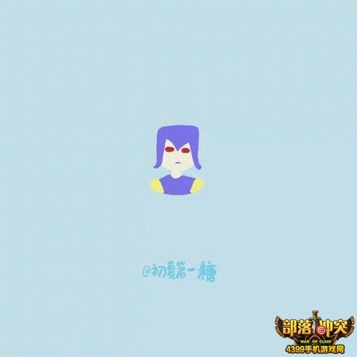 【作品展】部落冲突玩家手绘萌萌哒兵种头像