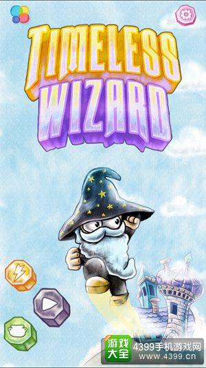 每日试游报告:永恒巫师(Timeless Wizard)