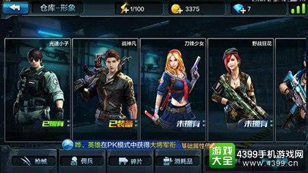 2016DCC|游戏主力军调查:00后最喜欢玩什么游戏?