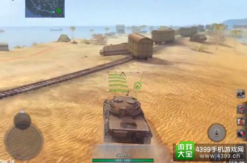 坦克世界:闪电战新增地图