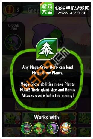 植物大战僵尸英雄巨型增长卡组