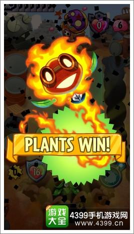 植物大战僵尸英雄植物怎么样