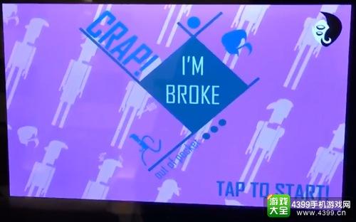 《我破产了(Crap! I\'m Broke)》怎么办? 打工赚钱从头来啊!