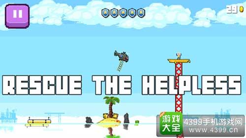 直升机救援1