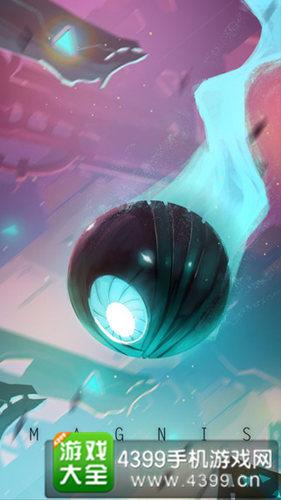 《磁石光球》