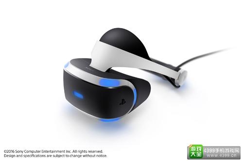 PS4专用VR设备PlayStationVR售价公布 2016年10月上市