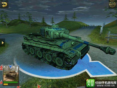 坦克指挥官