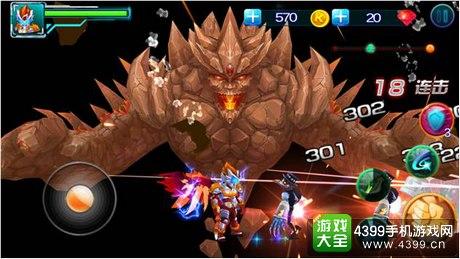 铠甲勇士之拿瓦怒火战游戏画面