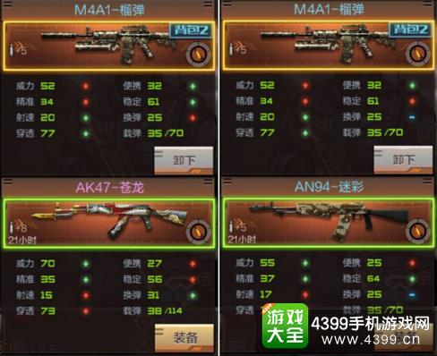 穿越火线(荒岛特训上线)M4A1榴弹怎么样