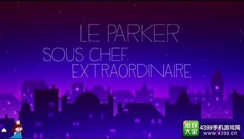 一个法国大厨的冒险之旅 8位游戏《非凡厨师(Le Parker - Sous Chef Extraordinaire)》发布