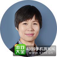 廖明香蓝港互动集团联合创始人/总裁