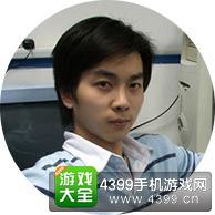 张菊元熊猫TV COO