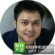 杜潇潇广州易幻网络科技有限公司联合创始人