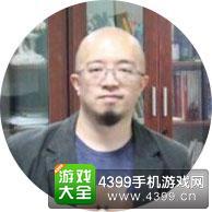 杨雪飞斧子科技合伙人/助理总裁
