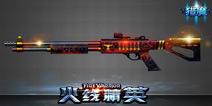 雷明顿灭世火爆上架 《火线精英手机版》3月18日再上全新系列武器