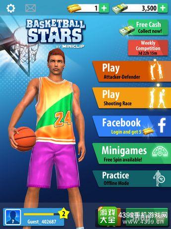 篮球明星评测