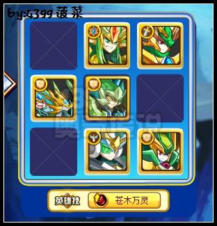 奥奇传说斩冰游侠怎么打 打法 第二阵