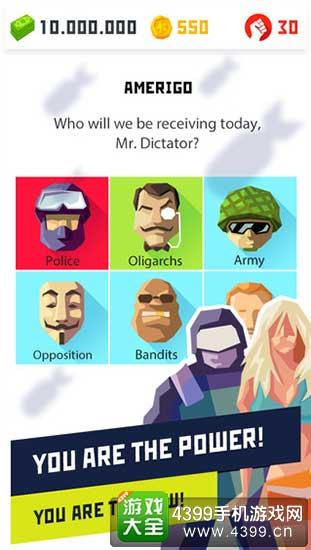 独裁者2:进化2