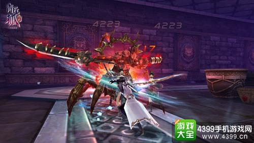 青丘狐传说手游法宝