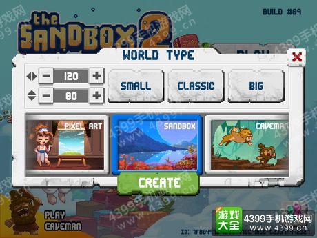 the sandbox 2怎么玩