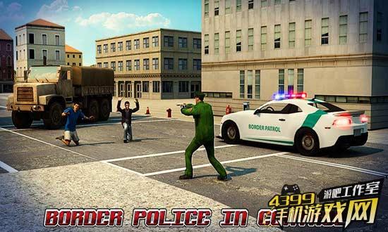 边境警察冒险驾驶