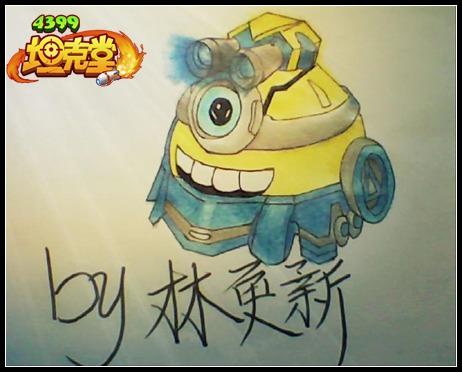 坦克堂玩家手绘 小黄人
