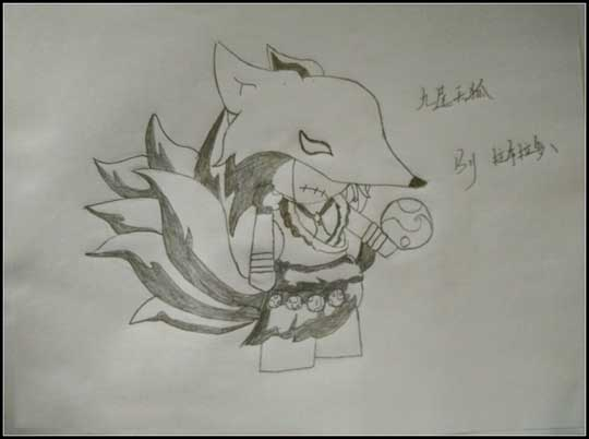 造梦西游4手绘九尾天狐-4399拉布拉多