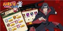 iOS版今日火爆上线 《火影忍者忍者大师》4月13日全平台公测
