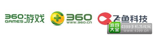 飞鱼携360联合发行《神仙道2》