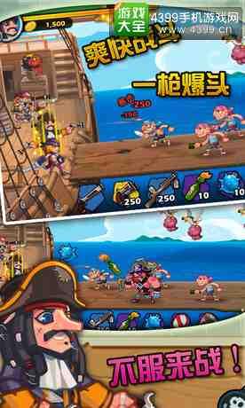 海盗日记战斗