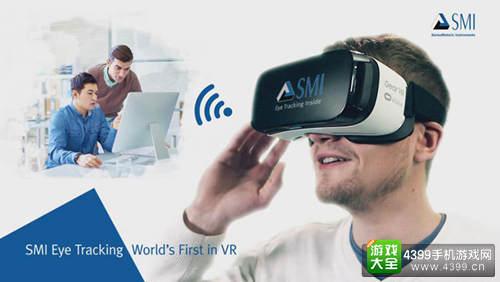 SMI宣布为三星带来眼球追踪技术 改良版Gear VR即将推出