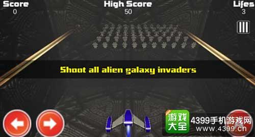 银河入侵者2