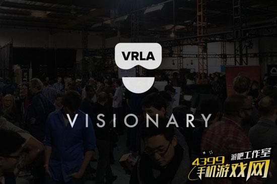 visionary VR