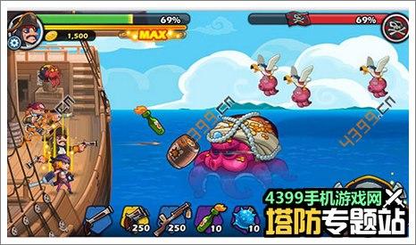 海盗日记游戏技巧