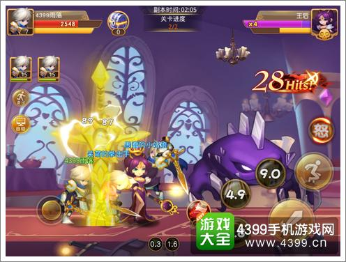 童话大冒险玩家组队