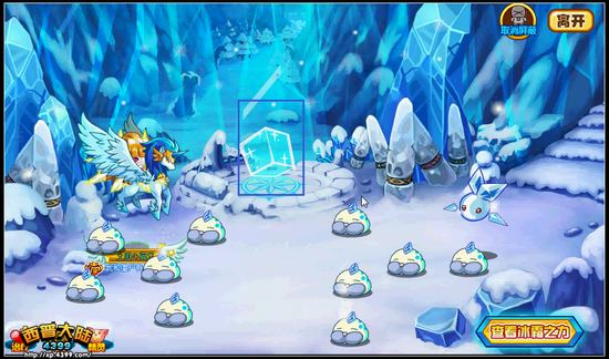 西普大陆冰霜凝力 圣冰之王