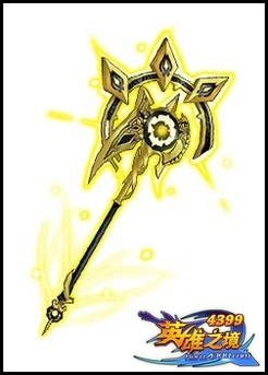 英雄之境苍刻星体 韩S级武器