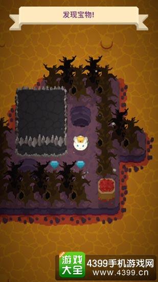 兔王冒险记2