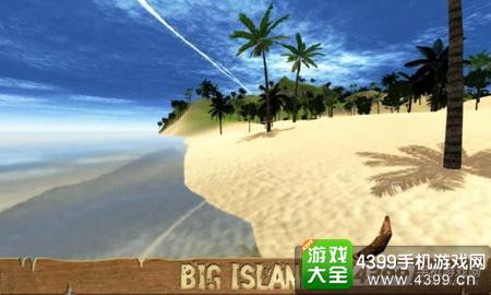 无人岛生存画面