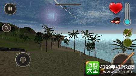 无人岛生存天气