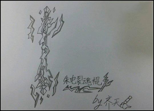 画画可以画那些武器