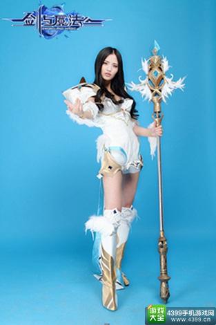 新剑与魔法