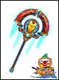 英雄之境复仇者MK7型改 莱娅S级武器