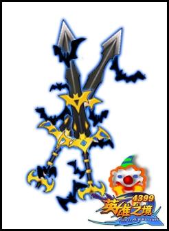 英雄之境黑暗骑士 朽S级武器
