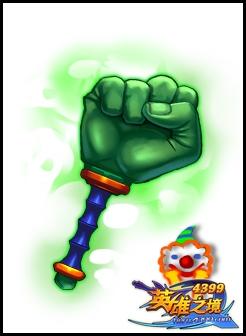 英雄之境巨人之拳 安吉尔S级武器