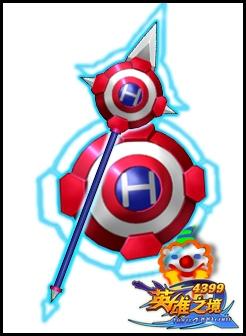 英雄之境超合金吸音枪 阿瑞斯S级武器