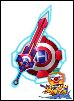 英雄之境英雄队长 瑞娅S级武器